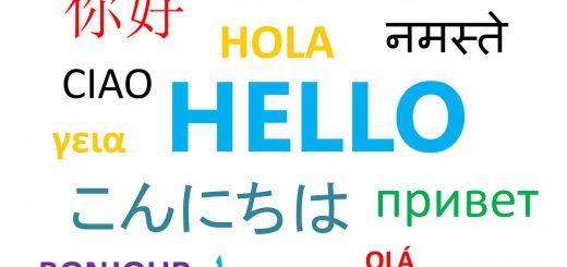 Prevođenje, slika: https://pixabay.com